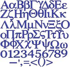Elegant Greek Machine Embroidery Font Alphabet | Machine ...