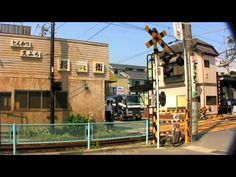 Bells on a tourist train level crossing at Kamakura (鎌倉市 Kamakura-shi?) is a city located in Kanagawa, Japan, about 50 kilometres mi) south-south-west of. Kamakura, Trains, Street View, Japan, City, Cities, Japanese, Train