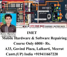 HTC One Max Battery Connector Problem Solution Jumper Ways Battery Terminal, Name Writing, Hardware Software, Problem And Solution, Htc One, Google Play, Jumper, Plate Design, Circuits