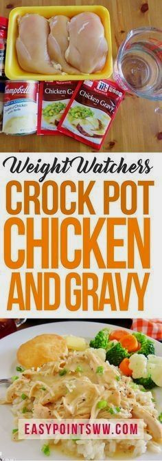 Weight Watchers Slow Cooker Chicken and Gravy recipe