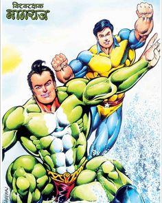 Indian Comics, Comics Pdf, Black Canary, Comic Art, Fictional Characters, Fantasy Characters, Cartoon Art