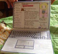 Личные дневники.Как вести Личный дневник.Идеи.