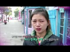 Plastic Surgery In Korea - SAY YOUR WISH Part 1