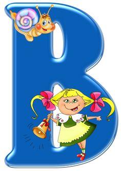 "Буквы для оформления праздника ""Здравствуй, школа!"" | OK.RU Christmas Alphabet, Carson Dellosa, Ielts, Princess Peach, Smurfs, Decoupage, Language, Classroom, Letters"