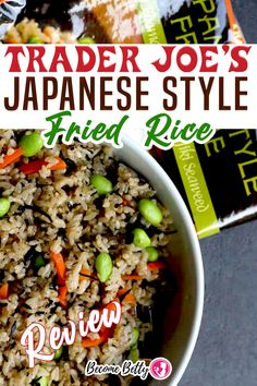 Trader Joe's Japanese Style Fried Rice is vegan, super flavorful as long as you are willing to embrace the distinct seaweed flavor here in addition to the other Asian ingredients. In terms of flavor, this is rice that is mixed with soy sauce. There are no shortage of edamame in this!  | Become Betty @becomebetty #traderjoesjapanesefood #traderjoesasianfood #traderjoesfrozen #traderjoesshopping #traderjoesfriedrice #traderjoesmusttry #traderjoesshoppinglist #becomebetty Asian Noodle Recipes, Healthy Asian Recipes, Vegetarian Recipes Easy, Summer Snack Recipes, Best Dinner Recipes, Chicken Recipes, Easy Freezer Meals, Easy Family Dinners
