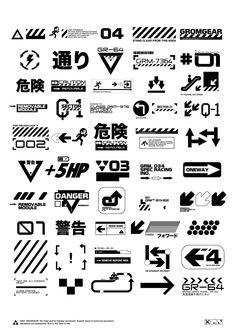 GROM® on Behance Graphic Design Posters, Graphic Design Typography, Graphic Design Illustration, Graphic Design Inspiration, Logo Design, Posters Conception Graphique, Pochette Album, Typo Logo, Futuristic Design