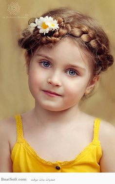 Charming Child ~ ♥ ~ peaceful