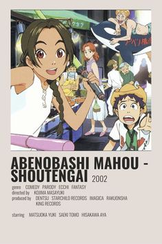 Good Anime To Watch, Anime Watch, Otaku Anime, Anime Manga, Anime Websites, Animes To Watch, Anime Titles, Anime Recommendations, Minimalist Poster