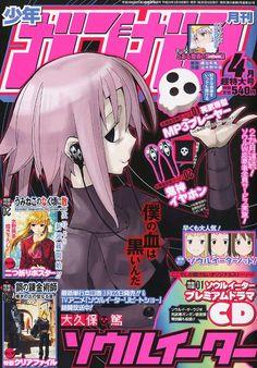 Manga Magazine, Magazine Wall, Magazine Collage, Magazine Covers, Manga Soul Eater, Poster Wall, Poster Prints, Wall Prints, Manga Art