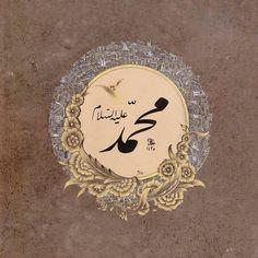 Persian Calligraphy, Islamic Art Calligraphy, Illumination Art, Islamic Paintings, Arabic Art, Turkish Art, Space Images, Decoration, Mandala