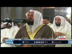 Surah Al A'la Terbaik Syaikh Mishari Alafasy https://youtu.be/ZOcO7xCWo9A