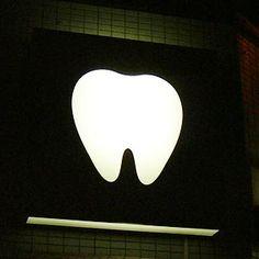 Metal Signage, Wayfinding Signage, Teeth Logo, Business Signs, Shop Signs, Dental, Awards, Stationery, Branding