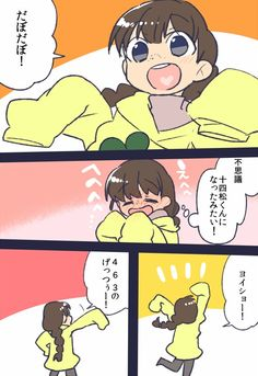 Osomatsu-san- Jyushimatsu and girl 2/4 #Anime「♡」