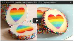 Rainbow Heart Cookies - Eugenie Kitchen You could use the same idea to make any shape with any cookie cutter. Would be fun, but time consuming.