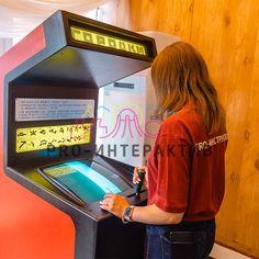 Игровые автоматы художник аренда муж проиграл в казино
