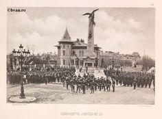 """Regimentul Mircea nr. 32, 1902, Romania. Ilustrație din colecțiile Bibliotecii Județene """"V.A. Urechia"""" Galați. http://stone.bvau.ro:8282/greenstone/cgi-bin/library.cgi?e=d-01000-00---off-0fotograf--00-1----0-10-0---0---0direct-10---4-------0-1l--11-en-50---20-about---00-3-1-00-0-0-11-1-0utfZz-8-00&a=d&c=fotograf&cl=CL1.27&d=J139_697980"""