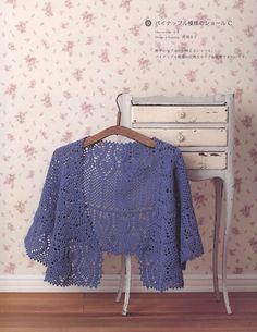 "Photo from album ""Asahi Original 3 Crochet Best Selection"" on Yandex. Crochet Bolero Pattern, Crochet Flower Patterns, Crochet Shawl, Crochet Designs, Crochet Flowers, Crochet Cardigan, Slip Stitch Crochet, Easy Crochet, Crochet Top"