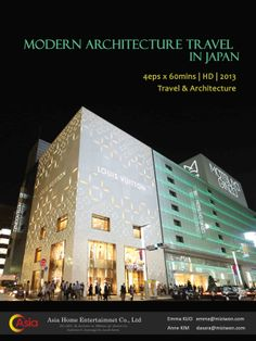 Modern Architecture Travel in Japan 4eps x 60mins | HD | 2013 Travelogue | Architecture | Arts