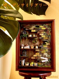 Imagen Banbini habitación | ♪ etiqueta original en miniatura casa de muñecas re-tirar las obras