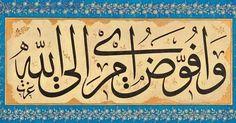 Kazasker Mustafa Izzet Efendi Persian Calligraphy, Islamic Art Calligraphy, Caligraphy, Allah In Arabic, Arabic Font, Religious Art, Types Of Art, Paper Cutting, Verses