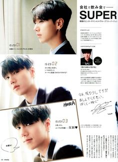 Yesung Super Junior, Great Love, My Music, Kpop, Magazine, Image, Stage Name, Blood Types, Magazines
