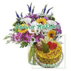 Χρόνια Πολλά Λουλούδια Τούρτες Καρδιές - Giortazo.gr Floral Wreath, Wreaths, Plants, Decor, Floral Crown, Decoration, Door Wreaths, Deco Mesh Wreaths, Plant