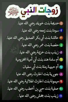 Laila Laila El Maatawi's media content and analytics Islam Beliefs, Duaa Islam, Islam Religion, Islam Muslim, Allah Islam, Islam Quran, Quran Quotes Love, Islamic Love Quotes, Muslim Quotes