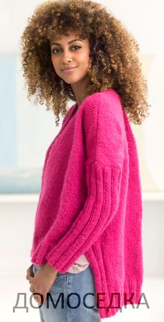 Deerfield V-Neck Pullover, knit in Vanna's Complement yarn, free pattern from Lion Brand Yarns. Knitting Kits, Knitting Patterns Free, Knit Patterns, Free Knitting, Free Pattern, Knitting Needles, Loom Knitting, Knitting Ideas, Lion Brand Patterns