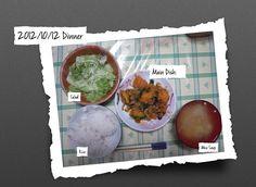 For Dinner on 12/Oct/2012