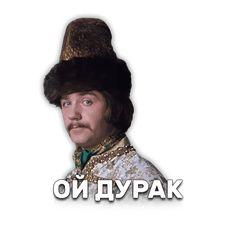 """""""Следующий президент на волне популярности мог бы посетить оккупированные территории. Вот это был бы ход"""", - нардеп Лещенко, поддерживающий Зеленского - Цензор.НЕТ 1890"""
