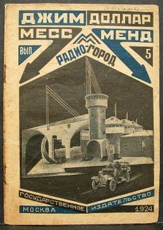 Soviet magazine cover