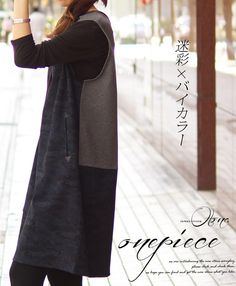 plain front with 2 set in pockets and contrast back.  Color comes over the shoulder to the front slightly.  Cawaii