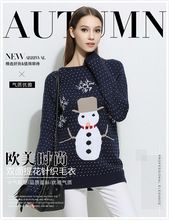 2016 otoño y el invierno de la nueva historieta de la Navidad muñeco de nieve auto-cultivo de punto camisa de la base del párrafo largo suéter de Halloween(China (Mainland))