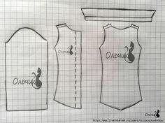 Шьем одежду для куклы: Блузка, юбка и камея для куклы Монстер Хай