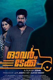Overtake 2017 Malayalam Movie Online In Hd Einthusan Parvatii