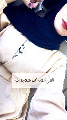 انشر تصاميم خاصة بية اتمنى تعجبكم❤ #قصصالهواة # قصص الهواة # amreading # books # wattpad Cute Baby Girl Pictures, Cute Love Images, Cute Girl Poses, Cute Girl Photo, Girl Photos, Cute Girls, Kylie Jenner Photoshoot, Cartoon Girl Images, Modest Fashion Hijab