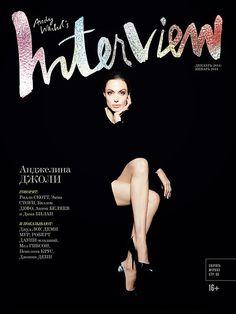 27. November 2014: Angelina Jolie ziert das russis...