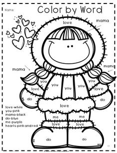 I Love You Stinky Face   Literacy, Activities and Parent board