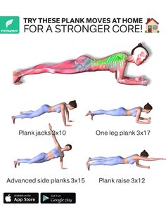 Stay safe, workout from home 🏡 Install to join the Squat Challenge / Want to improve your physical skills? Tap the link below! Gym Workout Chart, Gym Workout Tips, At Home Workout Plan, Workout Videos, At Home Workouts, Cycling Workout, Core Strength Exercises, Strength Workout, Strength Training