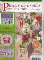 "Gallery.ru / tymannost - Альбом ""Plaisir de broder 8"" Cross Stitch Magazines, Cross Stitch Books, Book Crafts, Craft Books, Magazine Cross, Tatting, Scrappy Quilts, Journals, Libros"