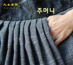 신작 공개! 한복 원피스 <천의 철릭 2.0> ★천의무봉 생활한복 : 네이버 블로그 Design Inspiration, Beige, Embroidery, Sewing, Pattern, Pants, How To Wear, Collection, Cooking