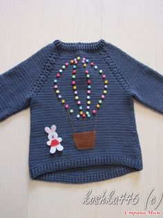 Buy Blue Cloud Jumper from the Next UK online shop This Pin was discovered by Юли Crochet Baby Sweaters, Knitted Baby Cardigan, Knitted Baby Clothes, Crochet Clothes, Knit Crochet, Knitting For Kids, Baby Knitting Patterns, Lace Knitting, Crochet For Kids