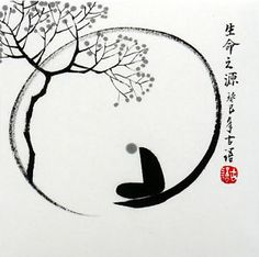 If we gain something, it was there from the beginning.  If we lose something, it is hidden nearby.  - Ryokan