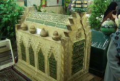 Muharram, Allah, Istanbul, Diy Crafts, History, My Love, God, Homemade, Diy Home Crafts
