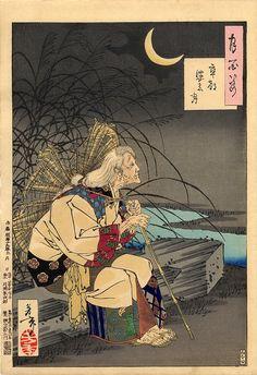 JAPAN PRINT GALLERY: Gravemarker Moon