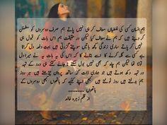 Poetry Quotes In Urdu, Best Urdu Poetry Images, Urdu Poetry Romantic, Urdu Quotes, Qoutes, Hard Words, Deep Words, True Words, Emotional Poetry