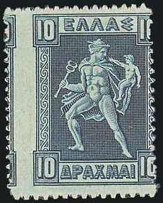 Auction House specialized in stamps, coins, banknotes, rare maps and books of Greece and many other foreign countries. Stamp Values, Stamp Collecting, Postage Stamps, Greece, Coins, Poster, Auction, Retro, Andorra