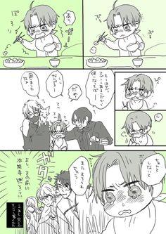 長谷部さんログ [8]