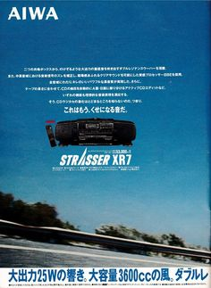 AIWA STRASSER XR7 1989