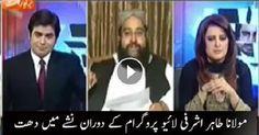 Tahir Mahmood Ashrafi Drunk during a Live Show